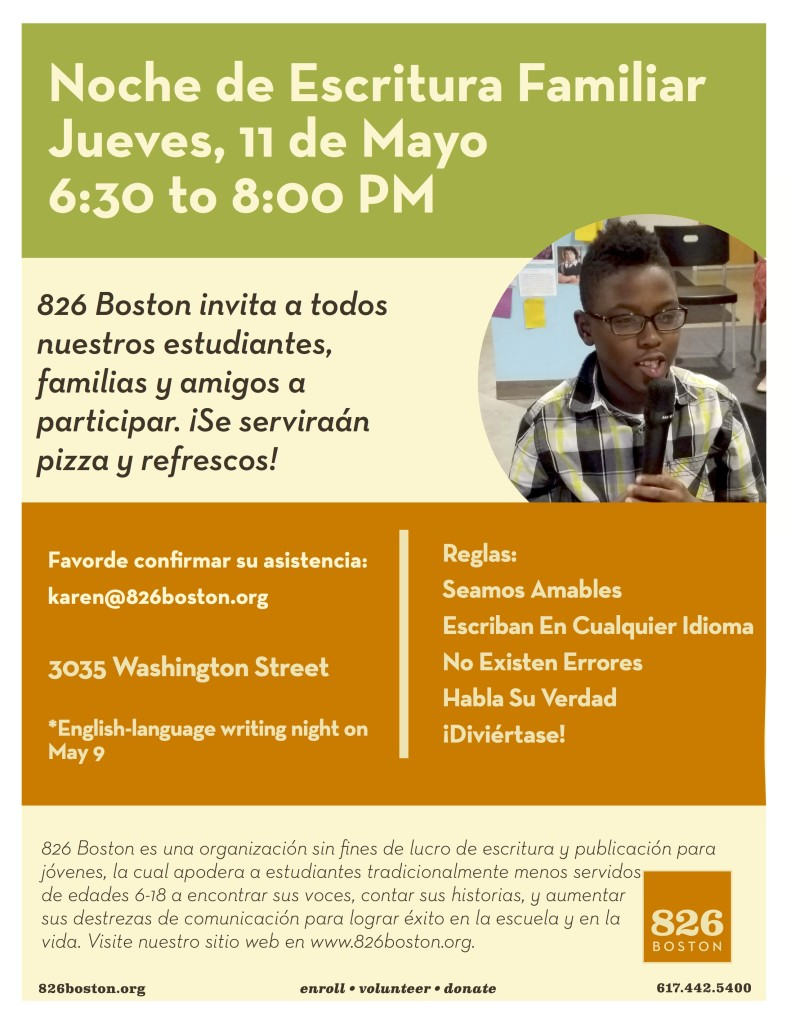 spanishfamwritingnight_may17